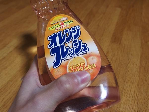 わりかしなんにでも使える万能洗剤、オレンジフレッシュ!!