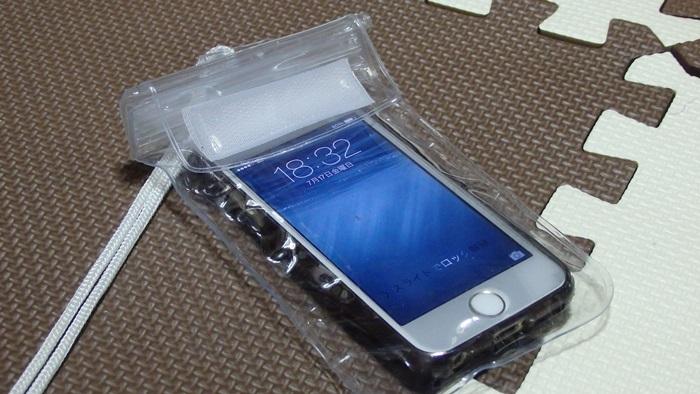 100均 防水ケース  iphone
