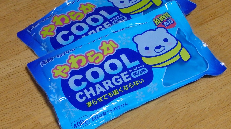 凍らせても固くならない保冷剤「やわらかCOOL CHARGE」。これで寝苦しい夜も快適だ?!