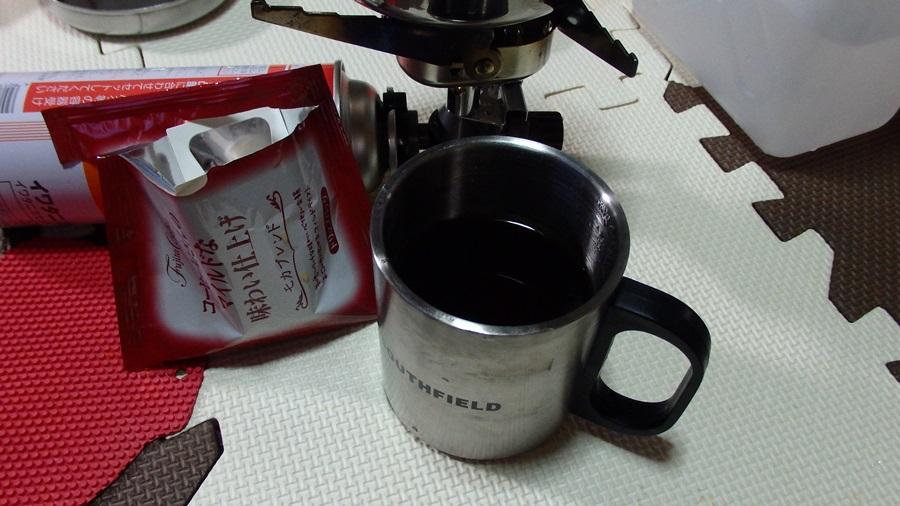100均で始めるドリップコーヒー講座