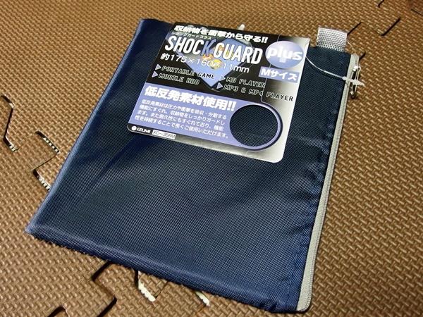 低反発素材使用のクッションケース、その名もSHOCK GUARD!!