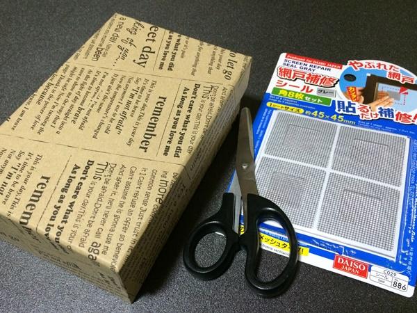 フィールドレコーディング(野外録音)用の小箱を作った