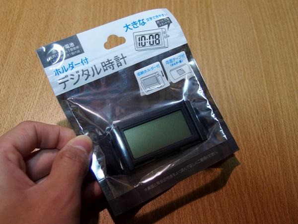 セリアで買ったホルダー付きデジタル時計。文字が大きくて見やすいと報告しておく