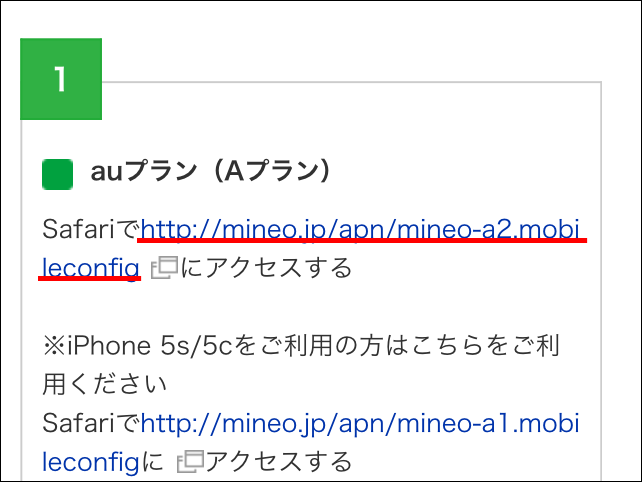 mineo6
