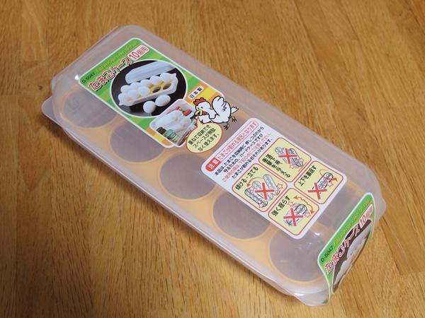 たまごケースで卵を守護れ!