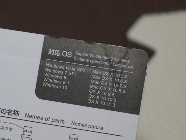 P5110523