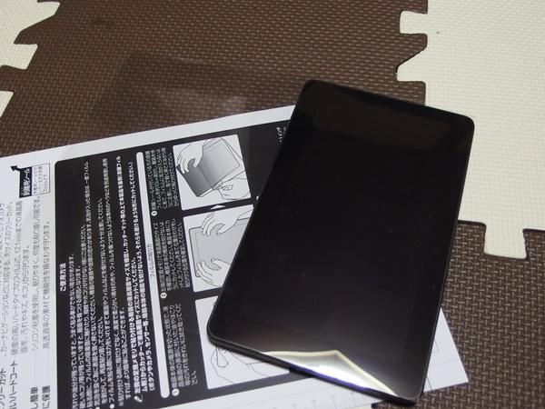 光沢フリーカット液晶保護フィルム6