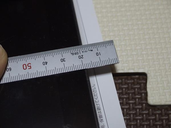 光沢フリーカット液晶保護フィルム8