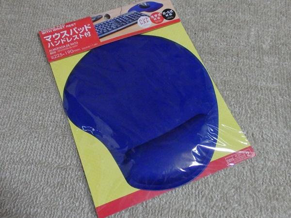 ダイソーのハンドレスト付マウスパッド3