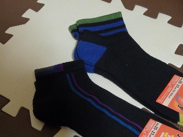 ダイソーの靴下4