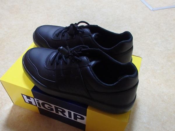 ミドリ安全作業靴H711N①