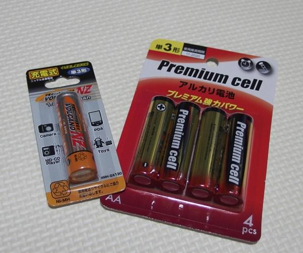 セリアの充電池「VOLCANO(ボルケーノ)」はどんなもんだ?