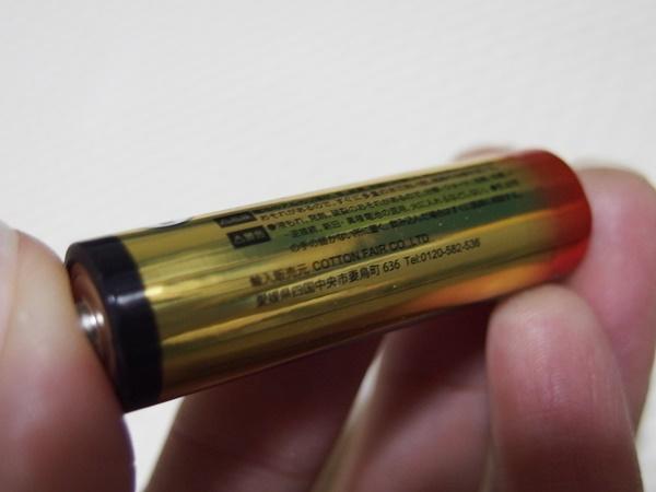 セリア,充電池5