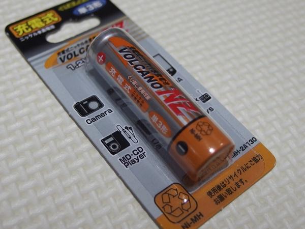 セリア,充電池