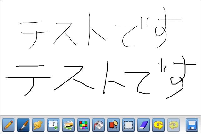 iPhoneタッチペン2