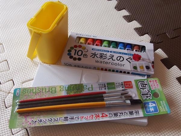 100均で揃えた絵画セット。水彩絵の具、筆、パレット、水入れ