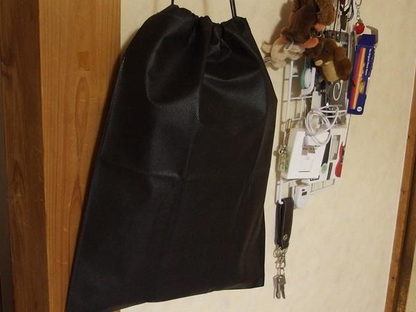 靴収納袋3