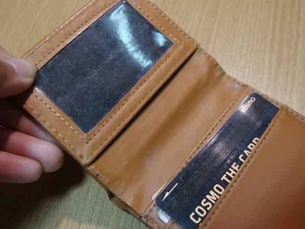 ダイソーの財布5
