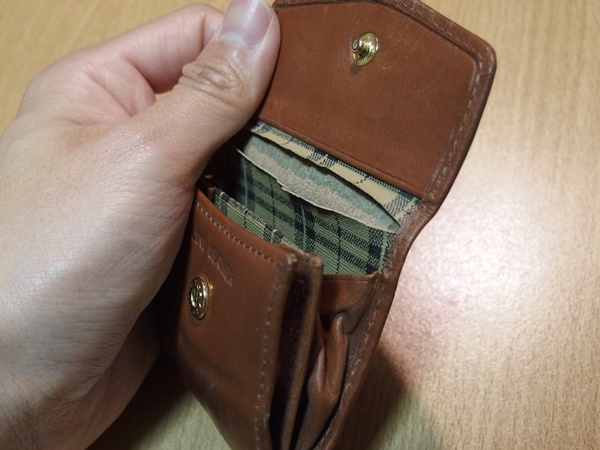 ダイソーの財布3
