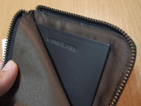 ダイソーの財布2