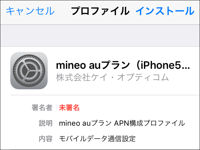 mineo5