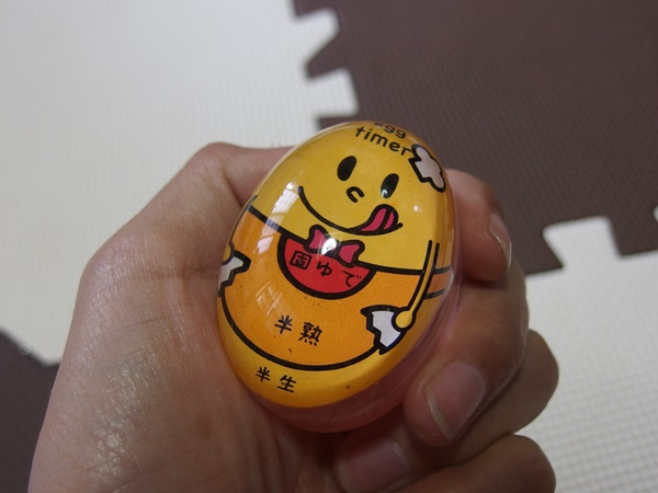 「エッグタイマー」これを使えば好みの固さでゆで卵が作れるぜ!