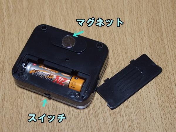 P5180558