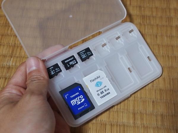 SDカードケース3