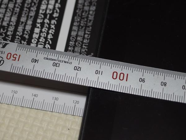 光沢フリーカット液晶保護フィルム7