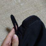 マジックテープを使用した小規模な袖お直し