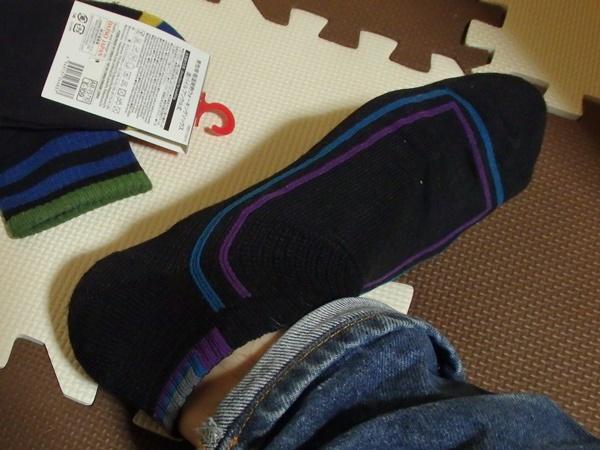 ダイソーの靴下3