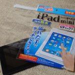 風呂場で本が読みたいかも?な時のためにタブレット用簡易防水ソフトケースを買ってみた