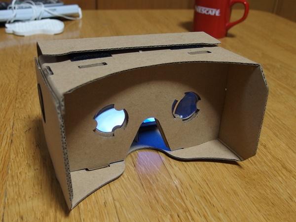 VRゴーグル作成キットの完成した様子