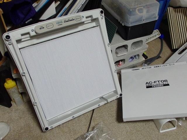 ツインバードの空気清浄機の新品フィルター