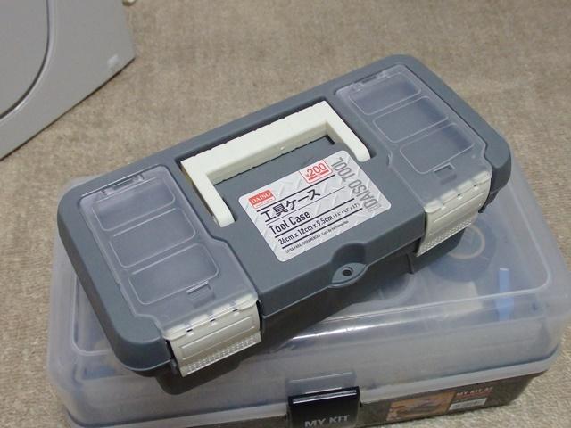 ダイソーの200円工具ボックスその1