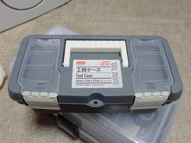 ダイソーの200円工具ボックスその2
