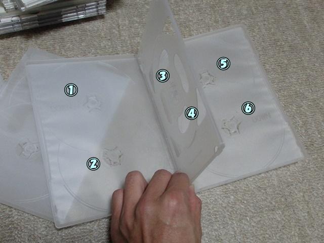 6枚入るトールケース3