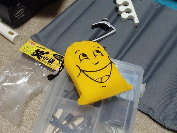 ダイソーの笑い袋