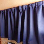 等級1級の遮光カーテンの性能はどんなもんだろうか?!