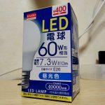 ダイソーの400円LED電球(60w形相当)の実力
