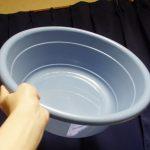 【エコライフ提案】丸型洗い桶で手洗い洗濯してみよう!