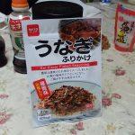 うなぎふりかけ(DAISO SELECT)は茶漬けで食べるのがベスト!!だと思った