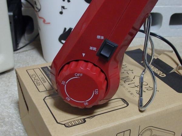 ツインバードの靴乾燥機2