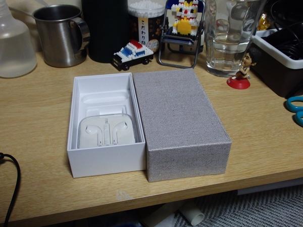 iphoneの空き箱にリメイクシートを貼る