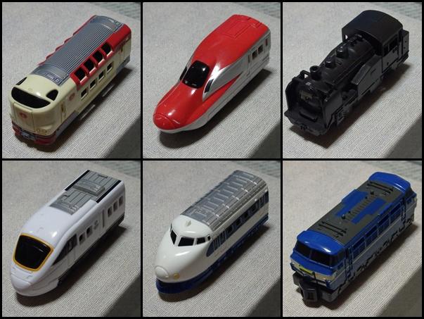ダイソーのプチ電車シリーズ車両一覧その1