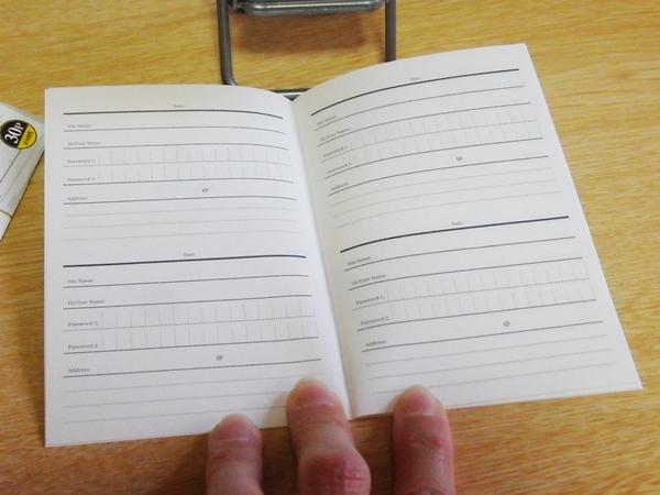 パスワード管理帳1